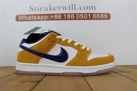 Nike Dunk SB Pro