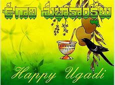 Happy Ugadi 2014 HD Images, Greetings, Wallpapers Free