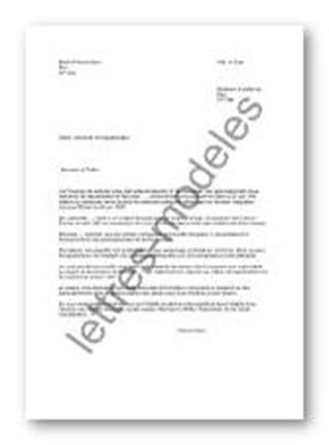 mod 232 le et exemple de lettres type demande de - Modele De Lettre Au Prefet Pour Regularisation