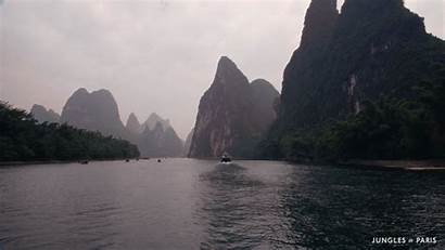 China Landscape Thumbnail Archive