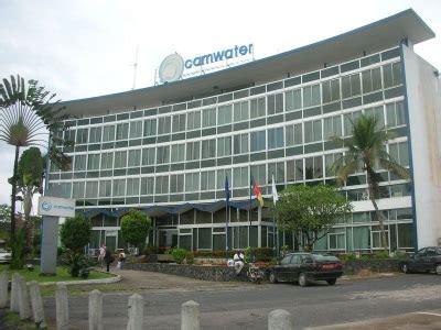service siege social cameroon water utilities corporation camwater siège
