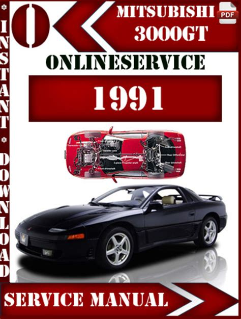 car service manuals pdf 1995 mitsubishi gto electronic throttle control mitsubishi 3000gt 1991 service repair manual download manuals am