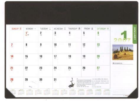 large desk blotter calendar blotter desk calendar shenzhen adman culture merchandise