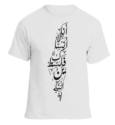 palestine calligraphy  shirt design  arakat