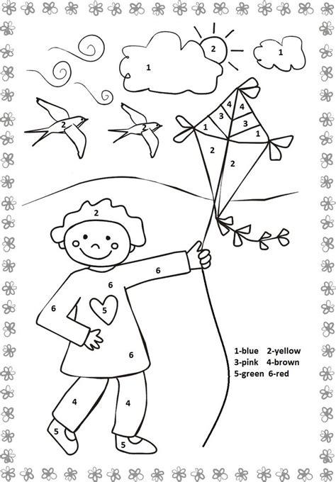 best 25 toddler worksheets ideas on free 503 | 850526a8eee5f5eb8286e00188ebe821 preschool weather preschool activities