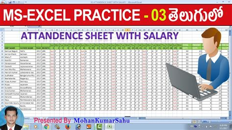 attendance salary sheet  excel excel