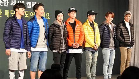 Ikon (south Korean Band) Wikipedia