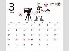 2018年3月カレンダー Printable 2018 calendar Free Download USA