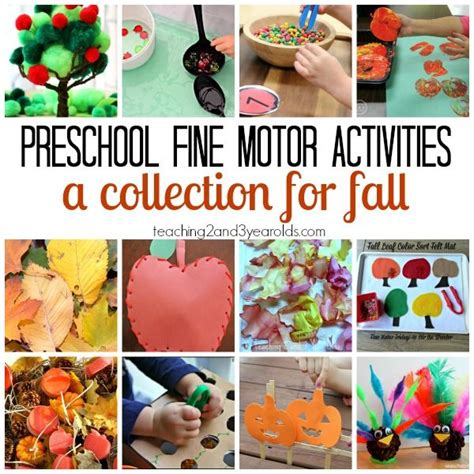 preschool motor activities for fall 530 | 21ad98ae41c2c6af3217552533acb578