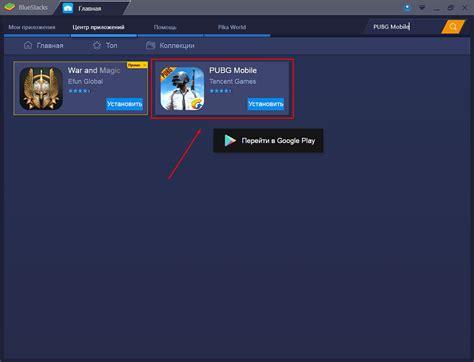 скачать pubg mobile lite бесплатно на компьютер windows 7 8 10