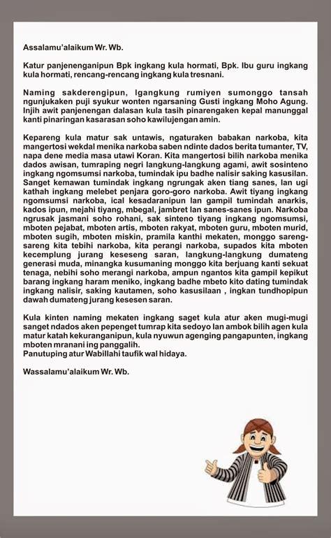 Kumpulan contoh cerkak bahasa jawa terlengkap dan update. Contoh Pidato Bahasa Jawa Tentang Narkoba
