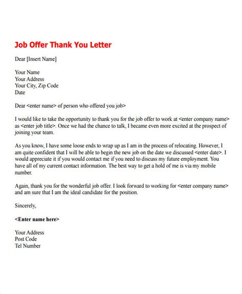 job offer 7 offer thank you letter templates free sles exles format free