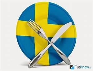 Шведская горечь от геморроя