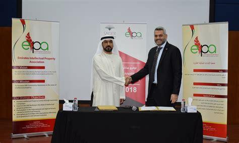 strategic  agreement  emirates intellectual