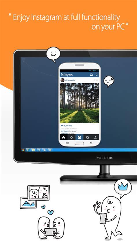 connexion bureau à distance xp téléchargement gratuit mobizen pc pour windows 7 logiciel