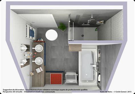 3d projet deco projets 3d de salles de bain 171 pop et color 233 es