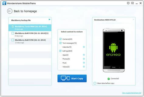 how to transfer contacts from blackberry to android wizzytechz