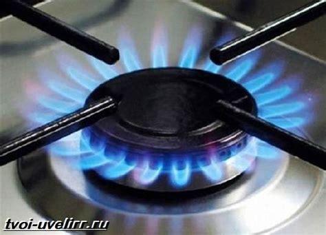 Типы газов