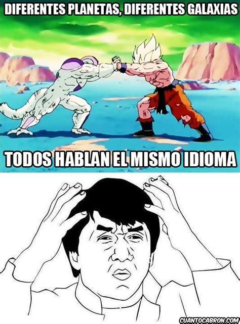 Memes De Dragon Ball Z En Espaã Ol - im 225 genes memes videos graciosos de dragon ball p 225 gina 2 dragon ball z gt foros dz