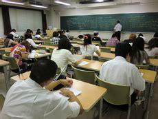 鹿島 学園 高等 学校 大阪