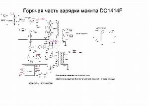Makita Dc1414f Battery Charger Full Service Manual Download  Schematics  Eeprom  Repair Info For