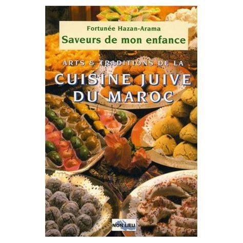 la cuisine juive marocaine patisserie juive marocaine