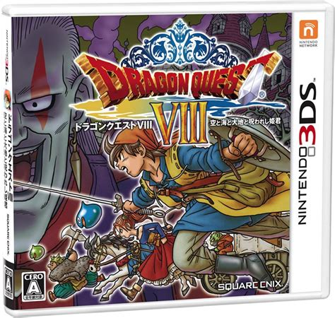 Dragons Den Dragon Quest Viii 3ds Stella Hunting Guide