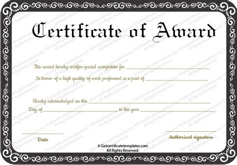 performance award certificate template