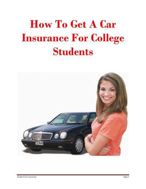youth car insurance college car insurance introduction