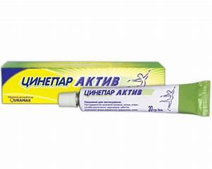 Миорелаксанты препараты при артрозе