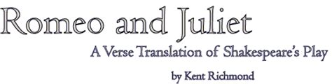 romeo and juliet translation in modern