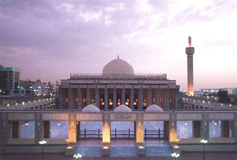 مسجد الدولة الكبير ..أحد معالم الكويت الاسلامية والحضارية