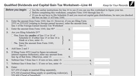 tax  calculated understanding  qualified