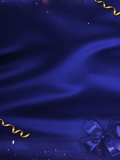 blue atmosphere elegant invitation background material