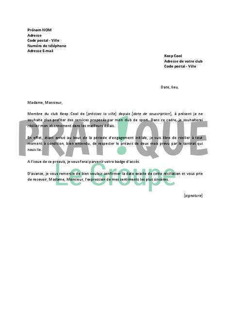 modele lettre resiliation abonnement salle de sport lettre de r 233 siliation keep cool pratique fr