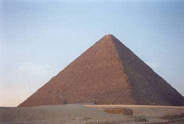Interno Piramide Cheope Piramide Di Cheope