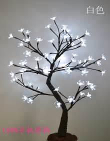 aliexpress com buy 64 led cherry blossom tree light in 70cm height holiday blossom tree