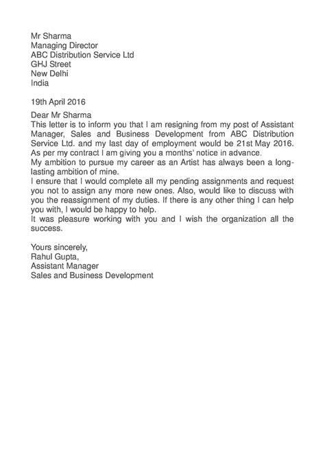 Get Our Example of Sales Assistant Resignation Letter in 2020 | Resignation letter, Resignation
