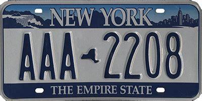 nys vanity plates file 2001 new york license plate jpg