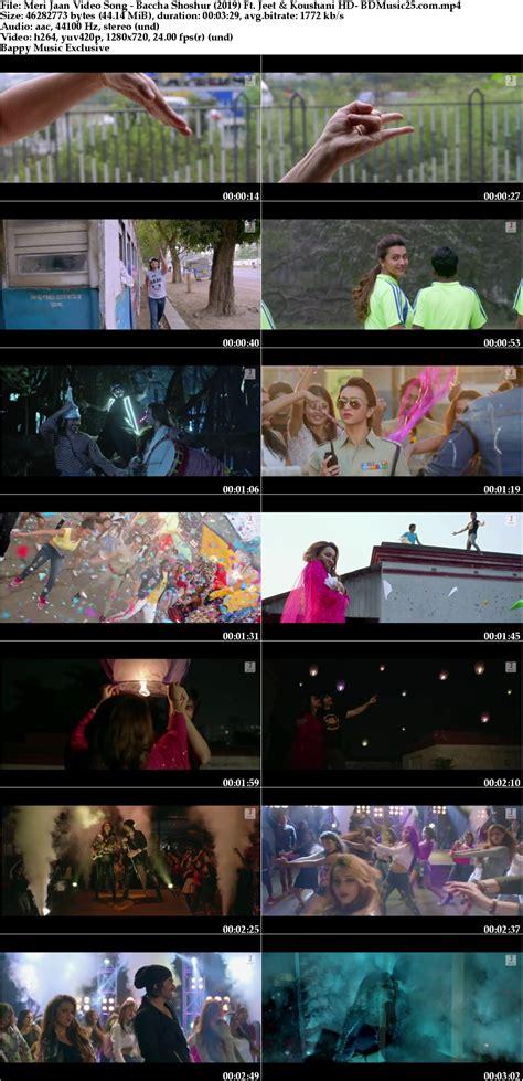 meri jaan video song baccha shoshur  ft jeet