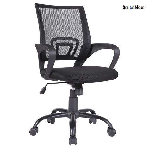 ergonomic executive swivel mesh computer desk office chair