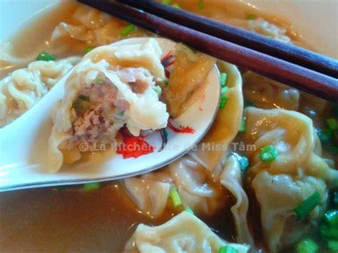 acheter chinois cuisine soupe aux raviolis aux porc et crevettes style won ton