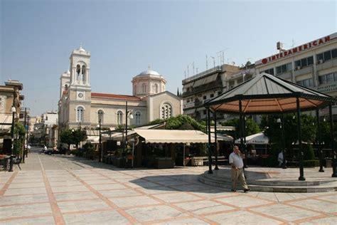 Lamia in Greece