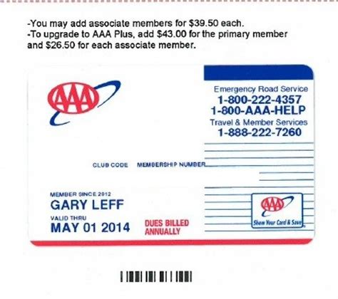 aaa insurance phone number the hotel rate ethicist corporate codes and