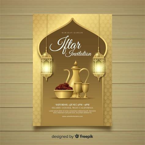 iftar party     iftar party iftar