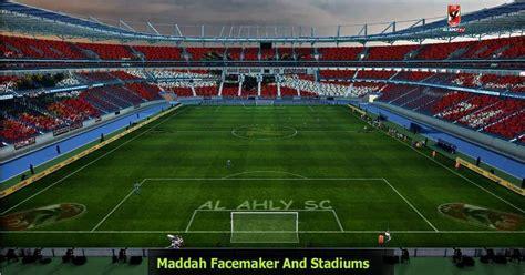 Pes 2013 Stadium Al Ahly By Maddah Facemaker