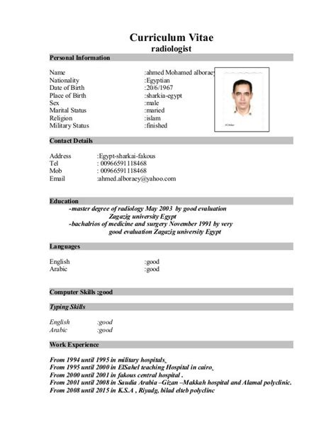 Up To Date Cv Template by اشكال C V Yahoo Image Search Results Ghada Cv