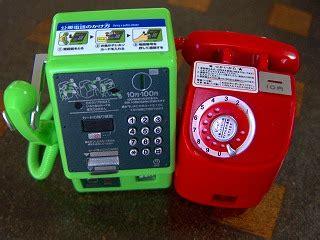 ガチャ 公衆 電話
