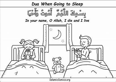 Dua Sleep Going Islamic Coloring Islam Pages