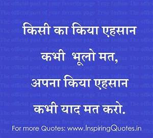 1000+ images about Hindi Quotes on Pinterest | Fake ...